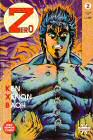 Granata Press manga Ken il Guerriero 02