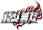 logo_musou.jpg