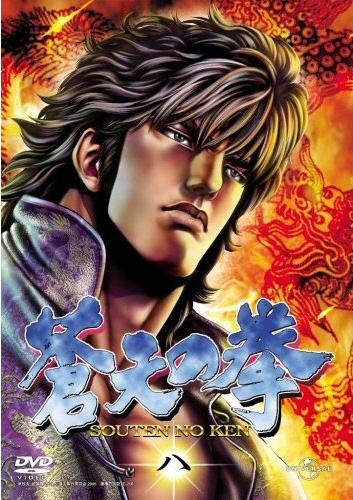 hokuto no ken episode guide