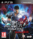 Fist of the north star Ken's rage PS3